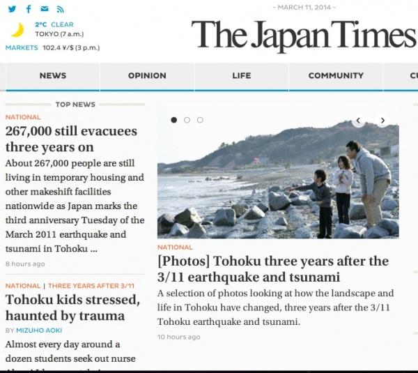 TsunamiJapanTimes