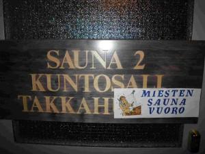 sauna1entree